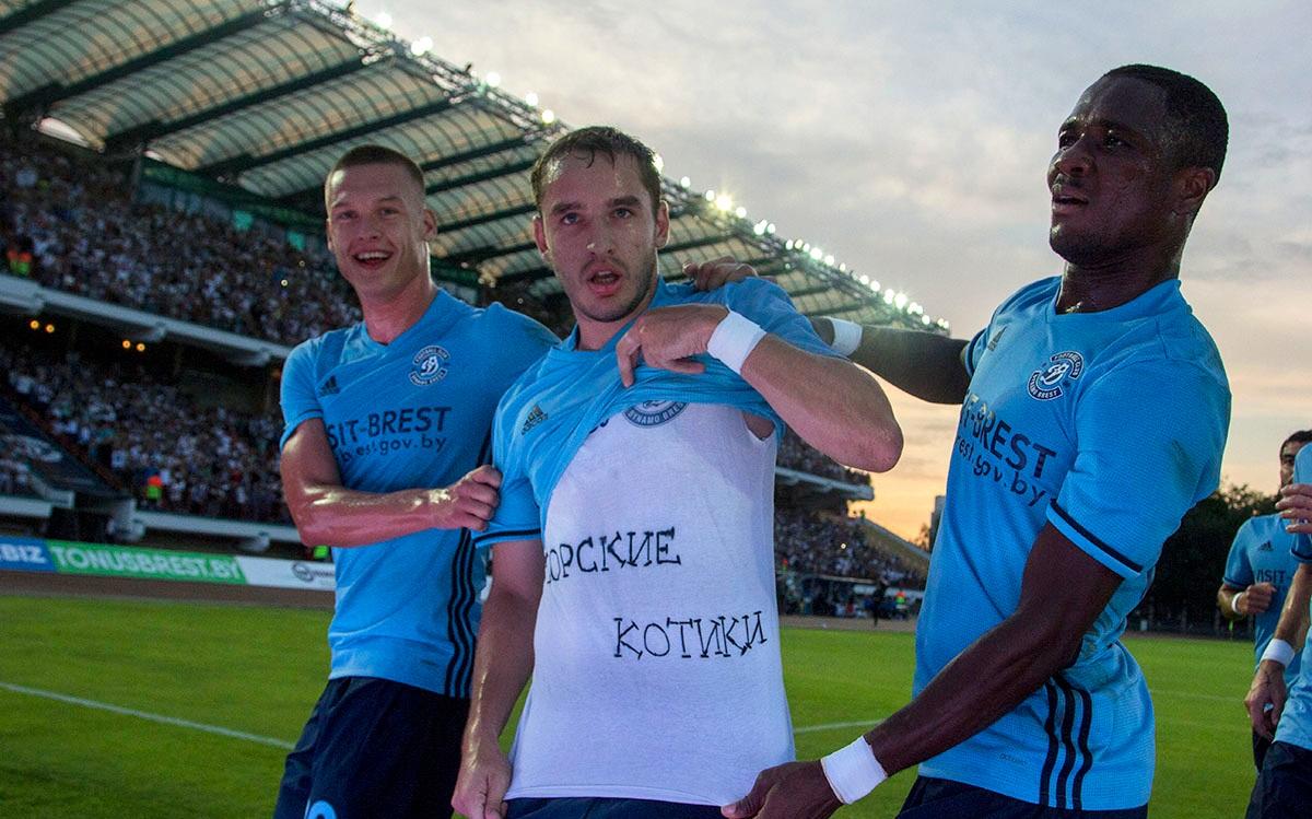 Pavel Savitskiy Dinamo Brest Bolaparlay